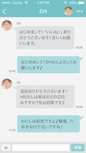 ダウンロード (5).jpg