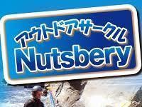 ナッツベリー(Nutsbery)という大阪の社会人サークルの実態はいかに!?